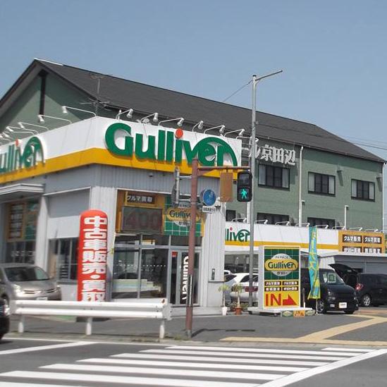 gulliver2